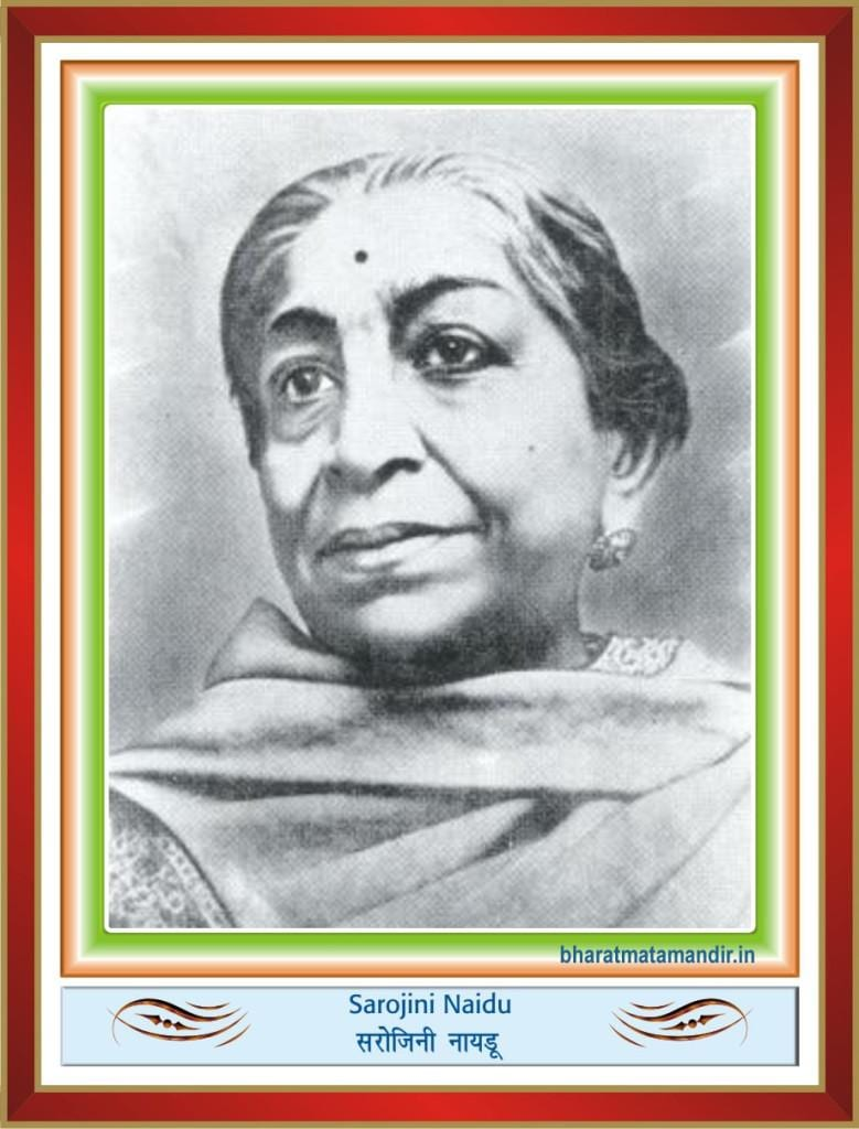 sarojini naidu s role in freedom strruggle Contents introduction religions freedom struggle freedom fighters role of women photo gallery sarojini chattopadhyay, later naidu, belonged to a bengali family of kulin brahmins  she was born in hyderabad, india as the eldest daughter of scientist, philosopher, linguist and educator.