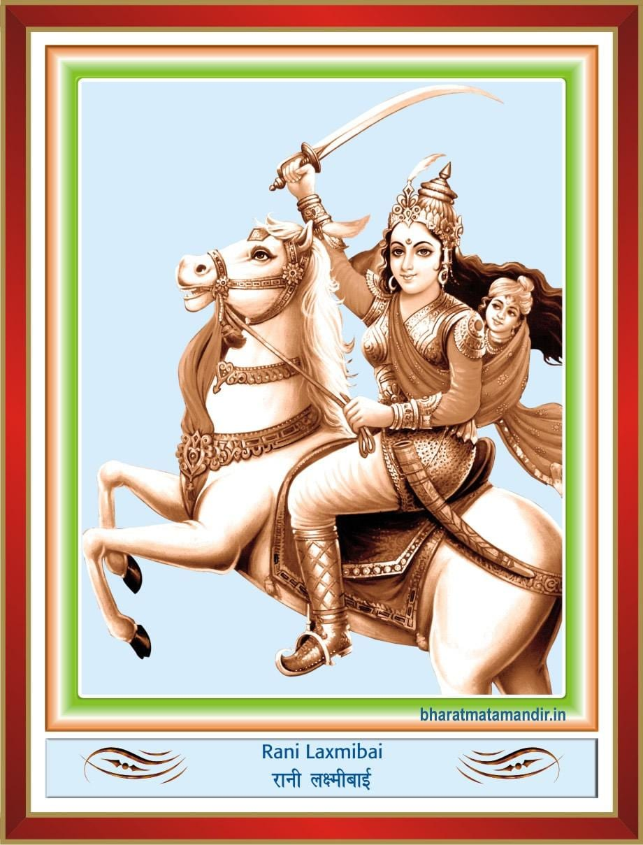 essay on rani lakshmi bai Rani lakshmi bai essay in hindi language nation how can i start an essay about myself miners pose a risk to the public if feel that man social creature with a clear outline of your essay.