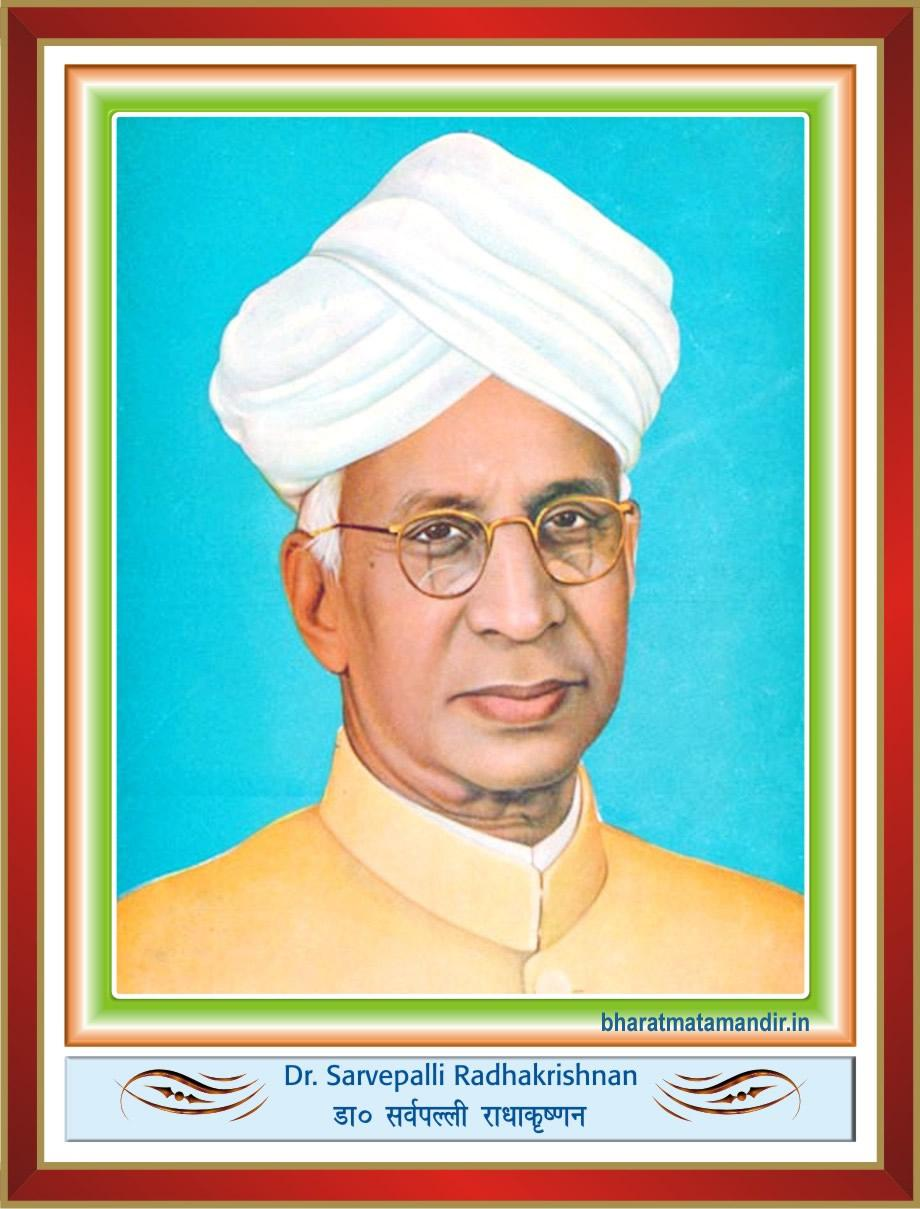 dr radhakrishnan s achievements Dr radhakrishnan's journey from a small village at the border of tamil nadu and andhra pradesh, to the president of india, is quiet an interesting one.