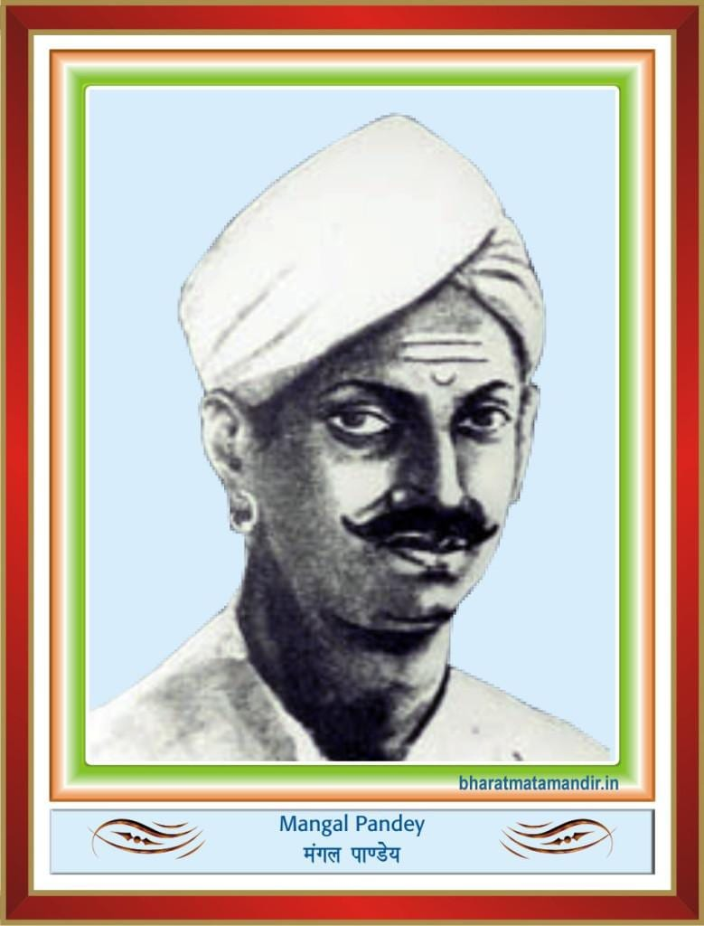 indian freedom fighters in hindi essays It was during the indian freedom struggle when the concept of swaraj or self rule the indian freedom struggle history essay print reference this published.